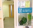 清川とら歯科クリニックの写真